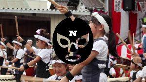 【告知】永山フェスティバル2018