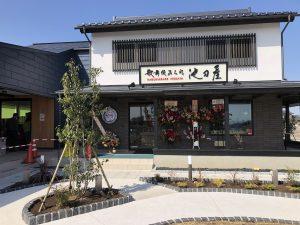 歌舞伎あられ池田屋の新店舗
