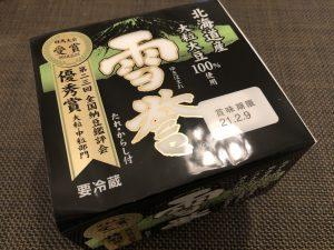 オーサトの納豆